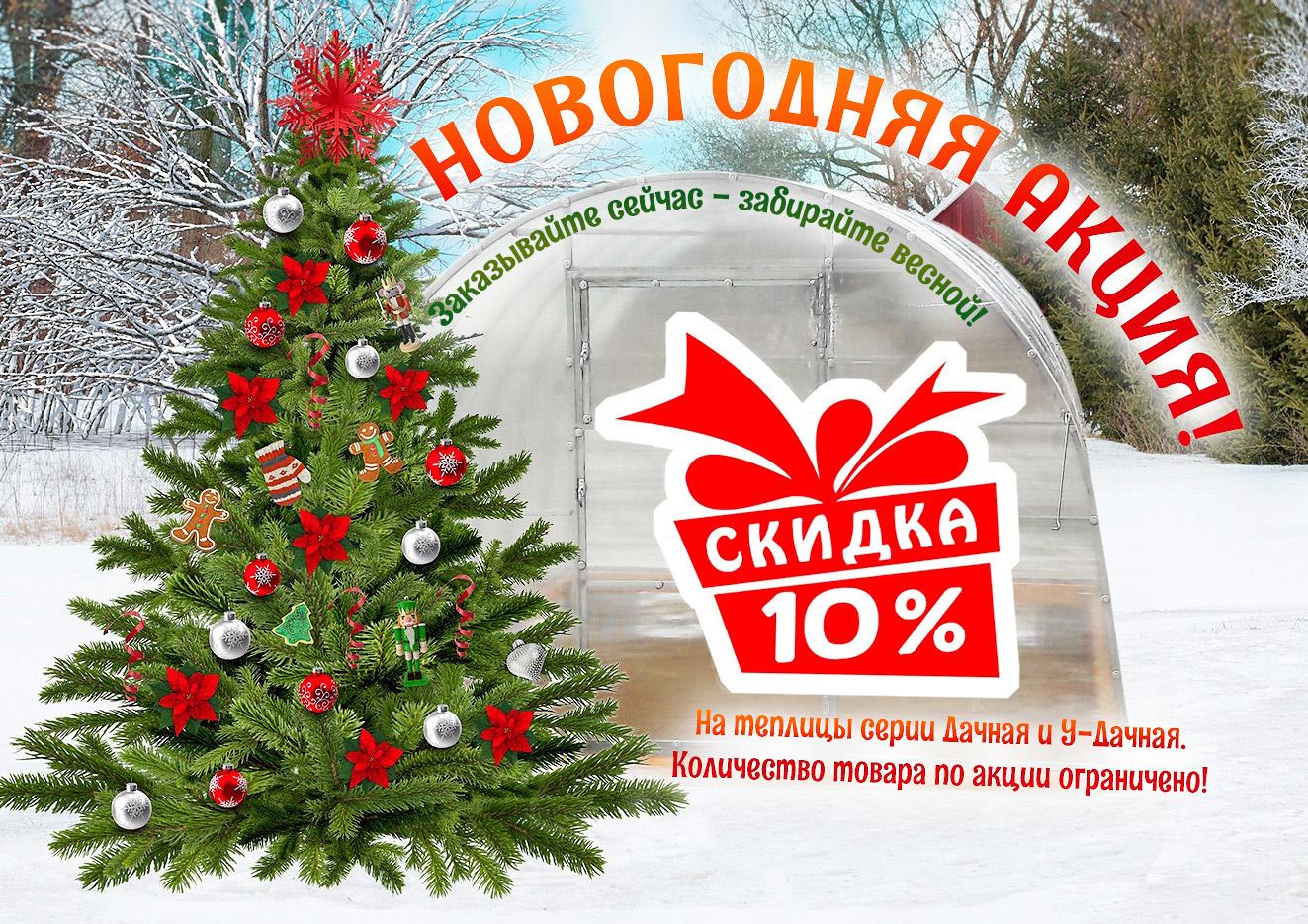 zima_teplichka_2020_m