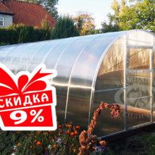 teplichka_Udachnaya_102_preview_9