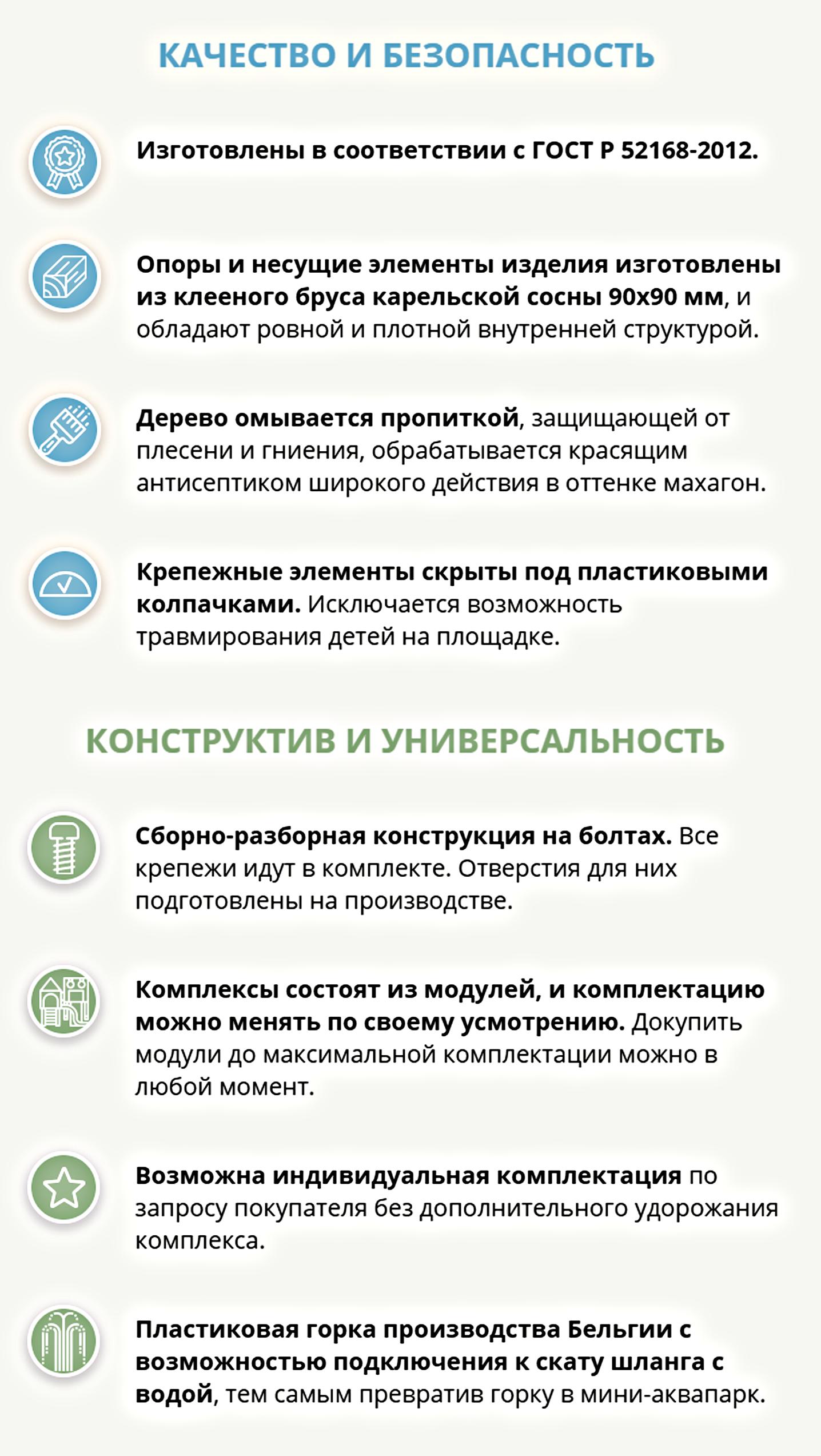 kachestvo_bezopasnost-2
